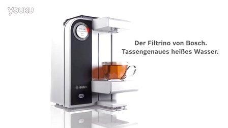 Bosch Filtrino Fastcup THD2023 博世热饮水机