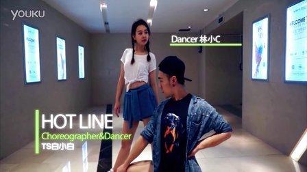 TS白小白编舞Ciara《Hotline》NEW JAZZ舞蹈教学【TS DANCE】