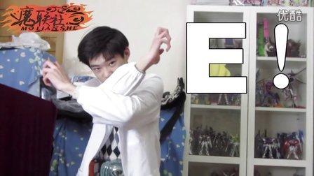 【魔联社-小E】假面骑士Ghost武器讲解