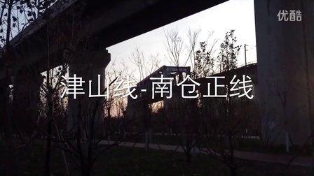津山线133公里(南仓正线)拍车