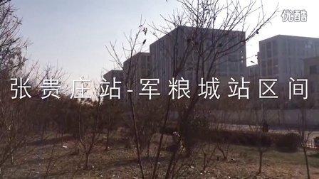 2015.12.6 津山线154公里(张贵庄-军粮城区间)拍车