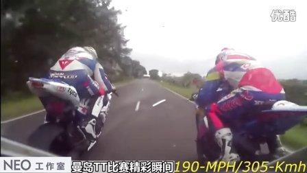 【英国曼岛TT地表最速比赛精彩瞬间】世界摩托车顶级比赛事精彩合集