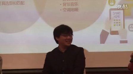 宁波皓廷智能机构 智能光环境高峰论坛 集锦2