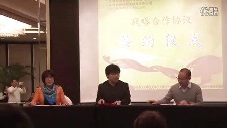 宁波皓廷智能机构 智能光环境高峰论坛 集锦3