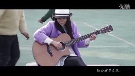 吉他弹唱 我的少女时代主题曲  小幸运 田馥甄 山林吉他