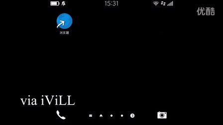 安卓版微信的两种下载方式(使用黑莓浏览器)