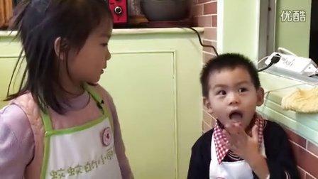 二宝竞争压力大 姐弟大厨争上位 【蚊蚊的小厨房】果酱甜心饼干(下)