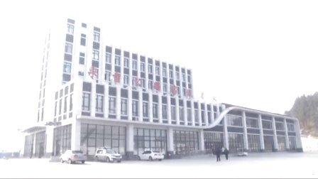永吉县客运站新站启用通知