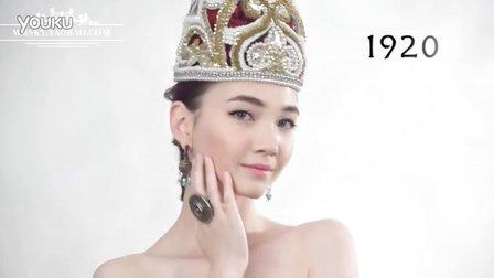【一眼百年系列】哈萨克斯坦女性百年妆容演变史