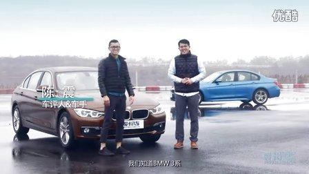 超卡聊车 全新BMW3系外观升级操控依旧