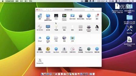 普通电脑PC笔记本传统BIOS+MBR分区表变色龙引导安装黑苹果10.11系统
