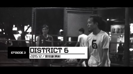 #第六区District6# · 最新话 Episode.3