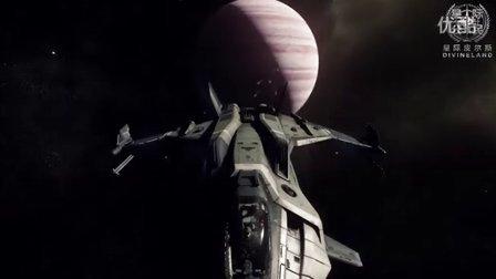 【星际公民】——复仇者的复仇之路!