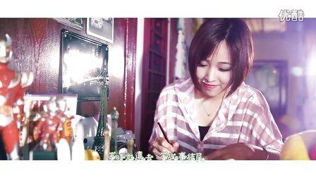 原创星音·《长翅膀的白日梦》Special版-刘莉汕