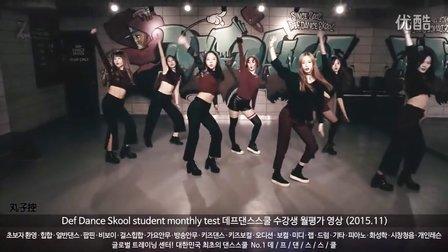 【丸子控】[defdance]f(x) - 4walls 舞蹈教学2