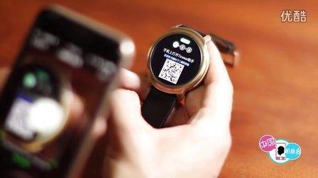 【中国郝燊音】—Ticwatch缎金 测评体验 iOS平台 By郝燊工作室