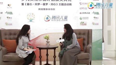 第三届颁奖典礼现场采访——百视文化传媒 高雪莲