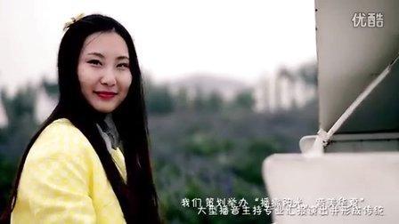 安阳工学院2012级播音主持班毕业MV《逐梦青春》