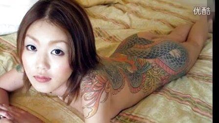 日本黑帮情欲生活揭秘 女人地位低下被淫乐 夸张纹身抢眼