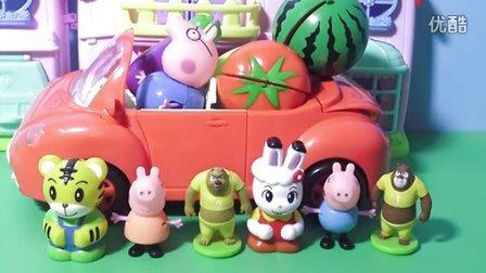 水果切切看 水果切切乐 切水果玩具视频 粉红猪小妹 小猪佩奇 佩佩猪 巧虎来啦 亲子游戏过家家