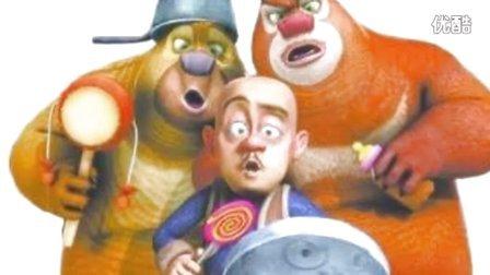 《熊出没之熊心归来》电影纵观 熊出没冬日乐翻天雪岭熊风丛林总动员