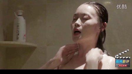 5分钟看完《乡村爱情8》:大尺度沐浴戏份片段曝光【阳亮影评】