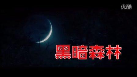 [D侠蟑强]14分钟读完《三体2·黑暗森林》原著(下半部) 07