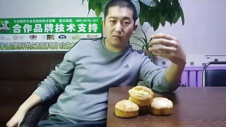 无糖蛋糕—锦州蓝麦烘焙裱花技术培训学校