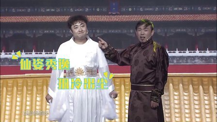 优叻个秀 第7集 《紫禁之巅》(上)