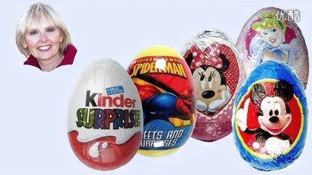 出奇蛋:白雪公主,米老鼠,健达,蜘蛛侠,莫西怪兽  惊喜蛋 粉红猪小妹 英语- #021