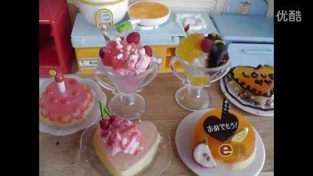 【喵博搬运】【日本食玩-不可食】果冻奶油蛋糕和巴菲(=@__@=)
