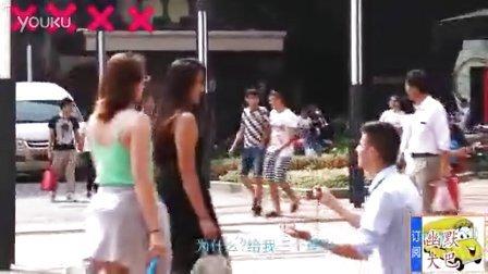 搞笑视频,当一个外国帅哥拿一支玫瑰向中国美女求婚,会发生什么。