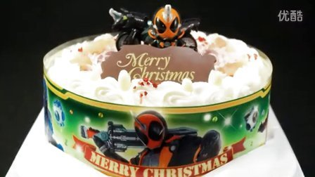 【D大首发】【假面骑士Ghost】K2 2015圣诞蛋糕