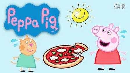 粉红猪小妹 排队纠纷 Peppa Pig Fighting in Line #22d  #22d