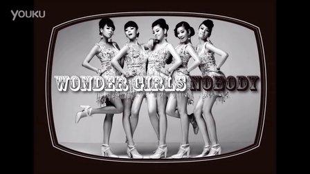 Wonder Girls-Nobody抒情版椅子舞 编舞镜面分解教学【TS DANCE】