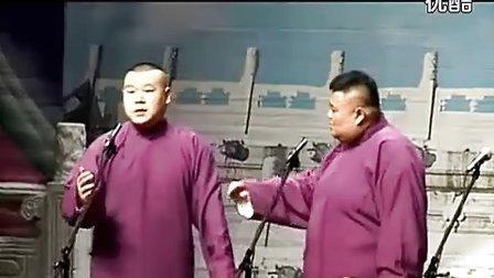 岳云鹏 孙岳 最新爆笑搞笑相声 《车在囧途》-岳来越棒