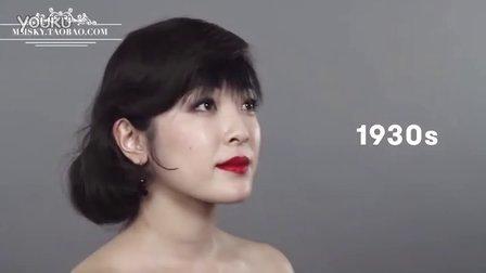 【一眼百年系列】中国女性百年妆容演变史