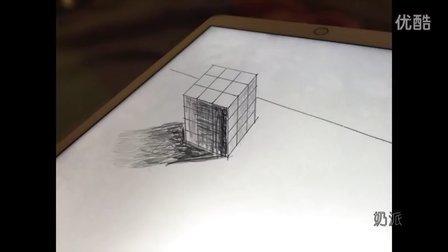 如何用Apple Pencil在iPad Pro上画裸眼3D立体画|By奶派