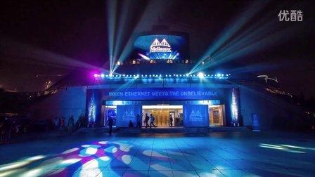 2015年Mellanox Spectrum 中国发布会 中华世纪坛