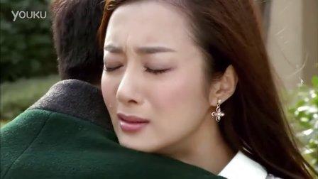 《家和万事兴》 电视剧 映雪含泪与爱人道别