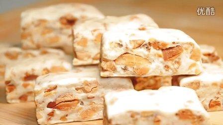 【TBG烘焙工作室出品】牛轧糖原料包制作指导
