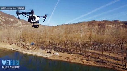 大疆DJI Inspire 1 Pro(悟Pro)专业级航拍无人机全方位飞行体验[WEIBUSI 出品]