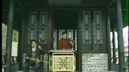安徽琴书 打蛮船1 演唱 高小眼 王道兰