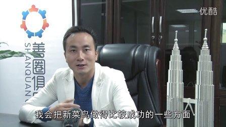 视频:新菜鸟CEO刘登攀被抓释放首次曝光