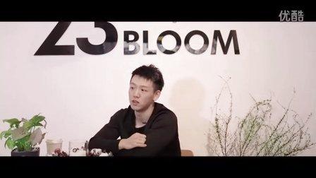 婚礼时光【时光匠人】栏目专访第三期——Bloom23花店
