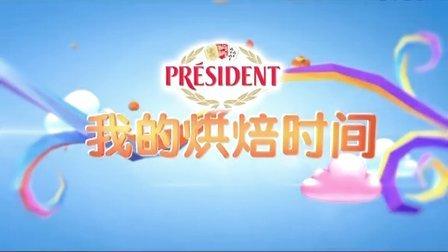 """《人气美食》总统""""我的烘焙时间""""——圣诞杯子蛋糕"""