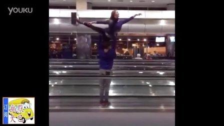 搞笑视频,老外是如何在机场自动扶梯上玩花样的,美极了