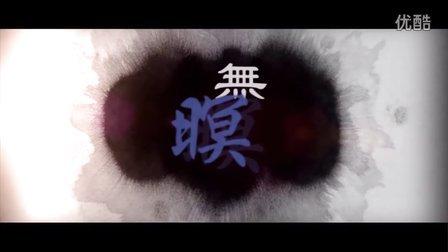 无暝2015桂林COS嘉年华——仲夏夜魔法小预告