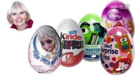健达出奇蛋:迪斯尼冰雪奇缘 迪斯尼公主 凯蒂猫 Kinder,  Disney Frozen, Hello Kitty Surprise Eggs #022