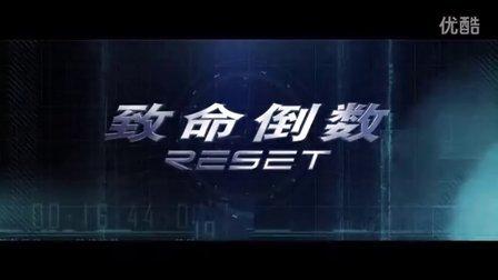 成龙监制杨幂霍建华领衔《逆时营救》概念预告片